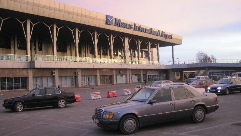дешевые авиабилеты Бишкек Москва