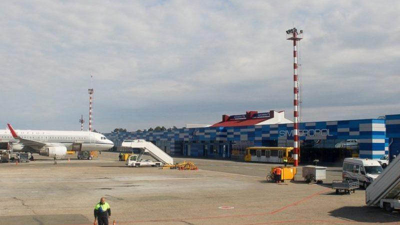 аэропорт ближайший к Евпатории
