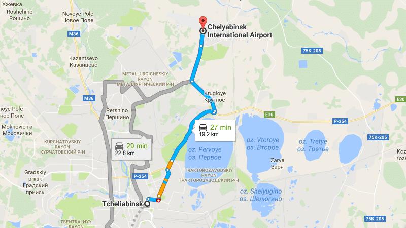 такси в аэропорт Челябинска