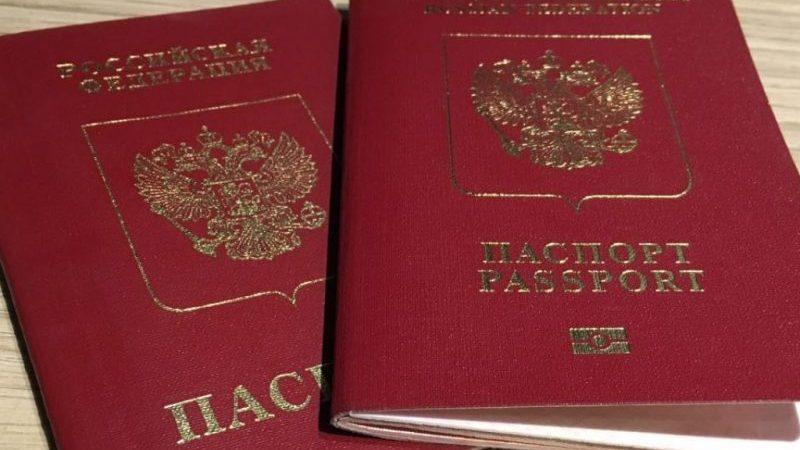 срок действия паспорта при покупке авиабилета