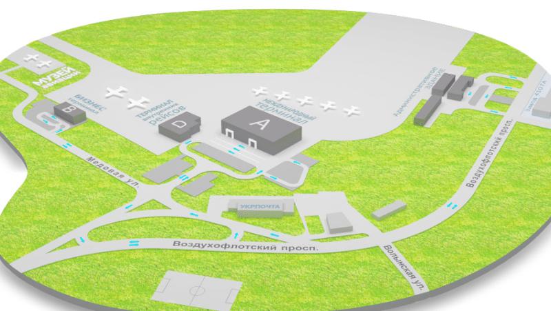 адрес аэропорта Жуляны
