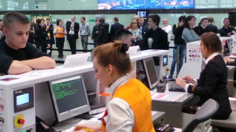 электронная регистрация на рейс из Пулково