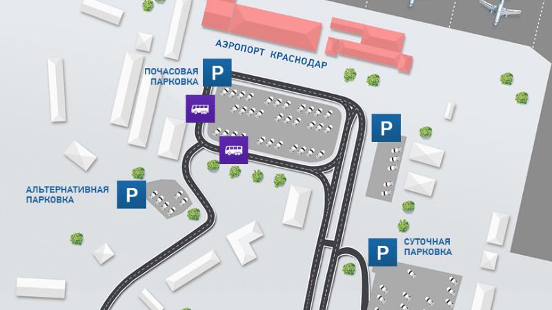 аэропорт «Пашковский» на карте Краснодара