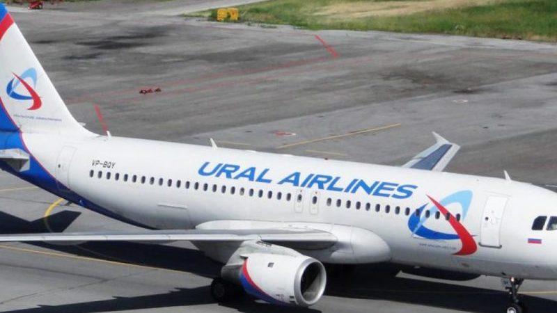 авиапарк Уральских Авиалиний