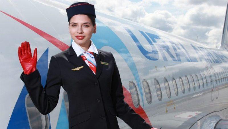 парк самолетов Уральские Авиалинии