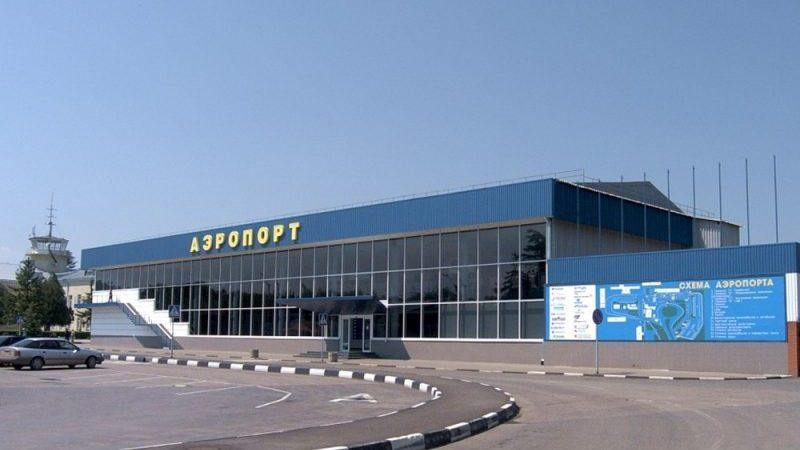 аэропорт Симферополь Севастополь