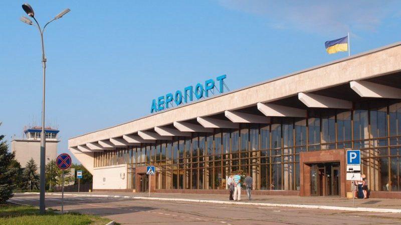 в каких городах Украины есть аэропорты1