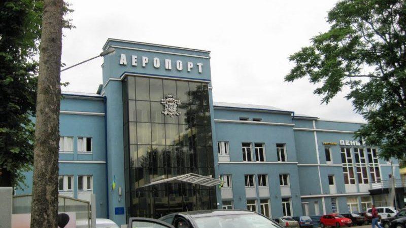 Международные аэропорты Украины список2