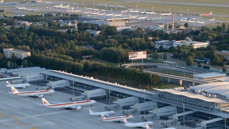 действующие аэропорты Украины