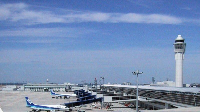 аэропорт это