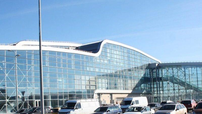 Международные аэропорты Украины список1