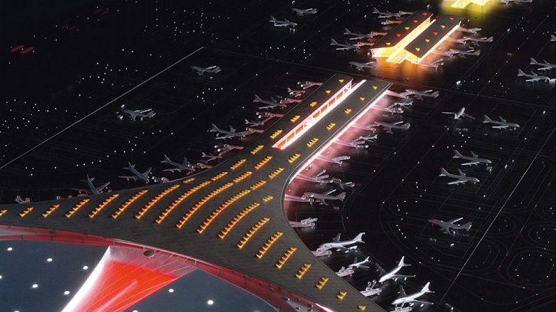 аэропорт Китая Санья