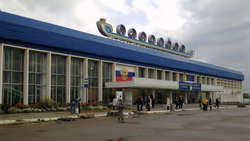 Время полета Москва — Улан-Удэ