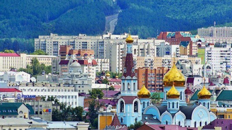 акции для пенсионеров цена билетов на самолет Чита Москва