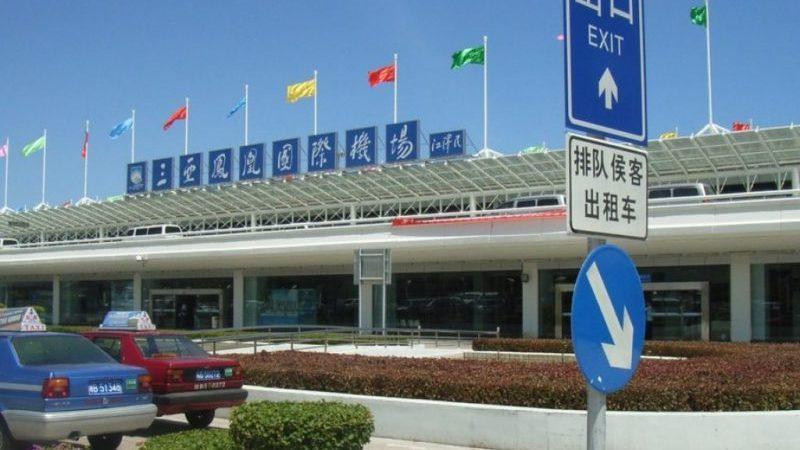 Хайнань аэропорт прилета
