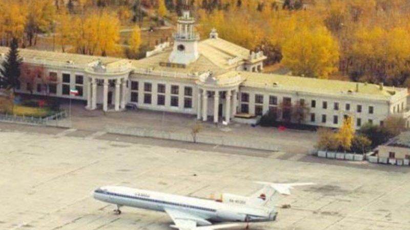 авиабилеты москва чита цена