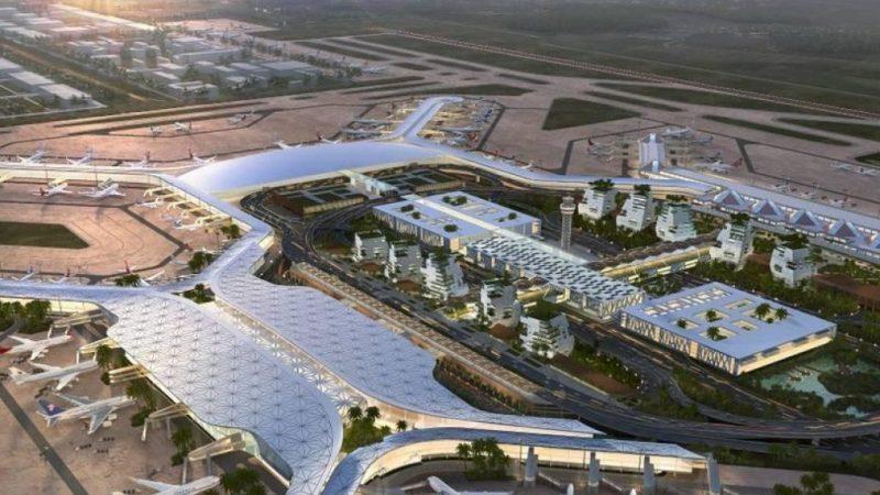 название аэропорта Хайнань