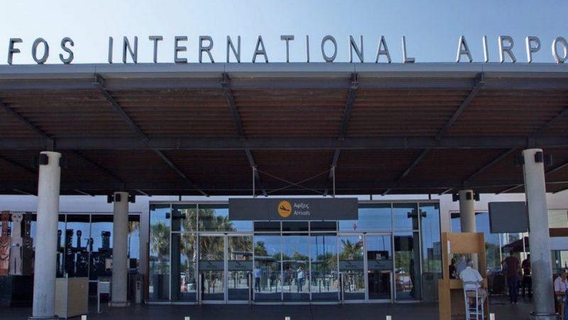 Москва Кипр авиабилеты цена