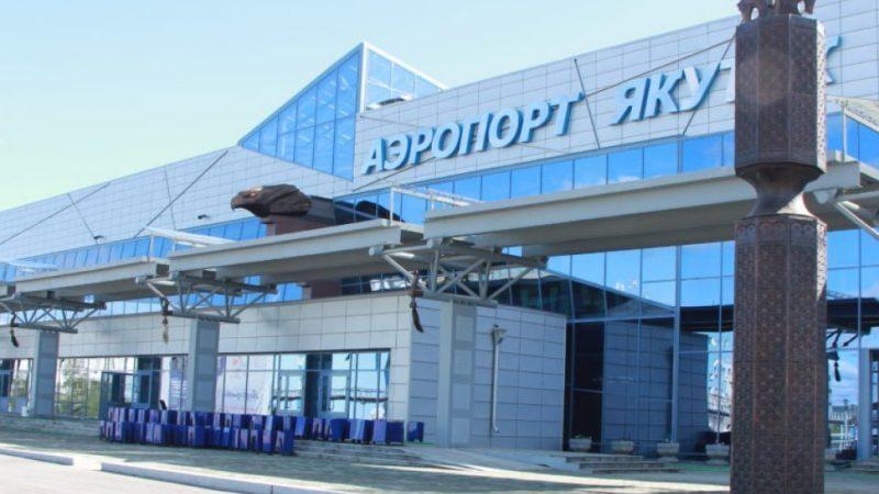 Сколько лететь из Москвы до Якутска