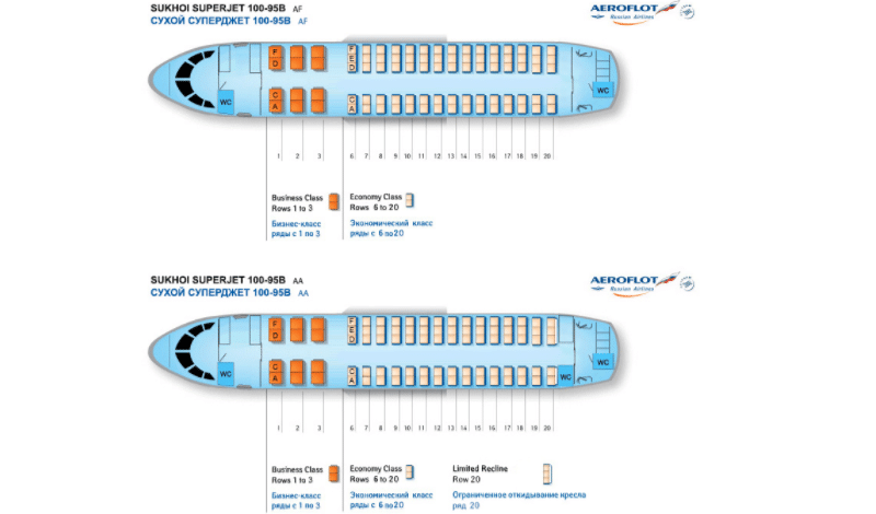 Самолет Sukhoi Superjet 100: схема салона и лучшие места