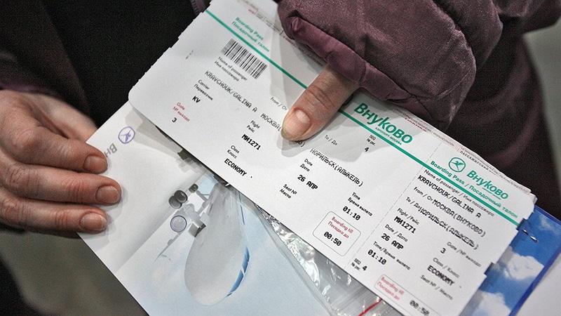 Что делать, если допущена ошибка в имени в авиабилете и какие могут возникнуть проблемы
