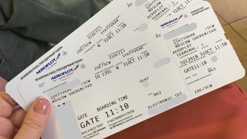 Что такое билет с открытой датой и как его купить
