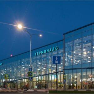 Международный аэропорт Волгоград (Гумрак)