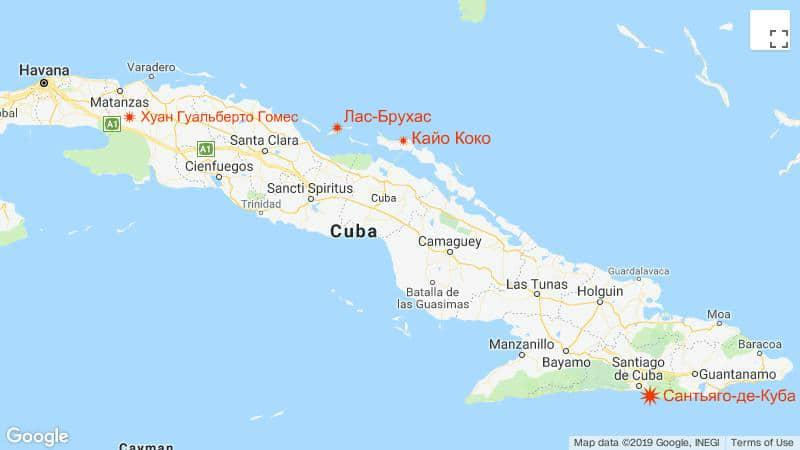 Международные аэропорты Кубы - названия и расположение на карте