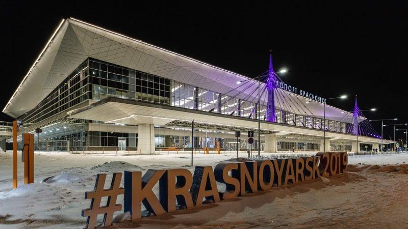 Международный аэропорт Емельяново (Красноярск)