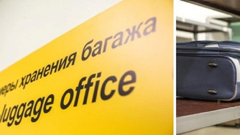 Аэропорт Шереметьево: камеры хранения и требования к оставляемому багажу