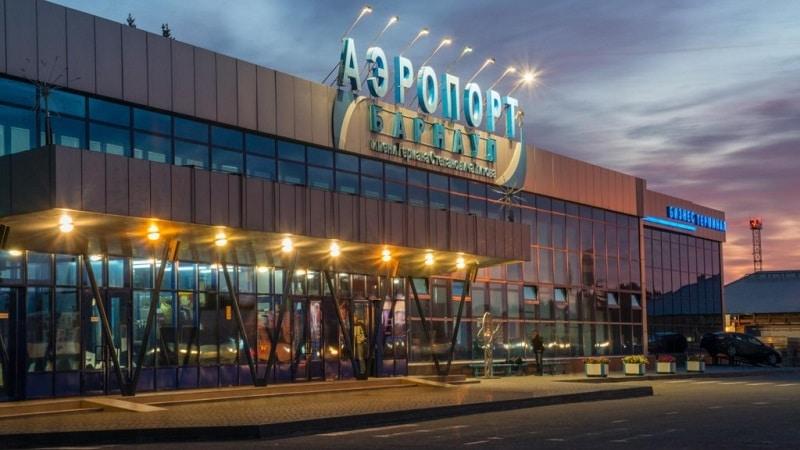 Международный аэропорт Барнаул (имени Г.С. Титова)