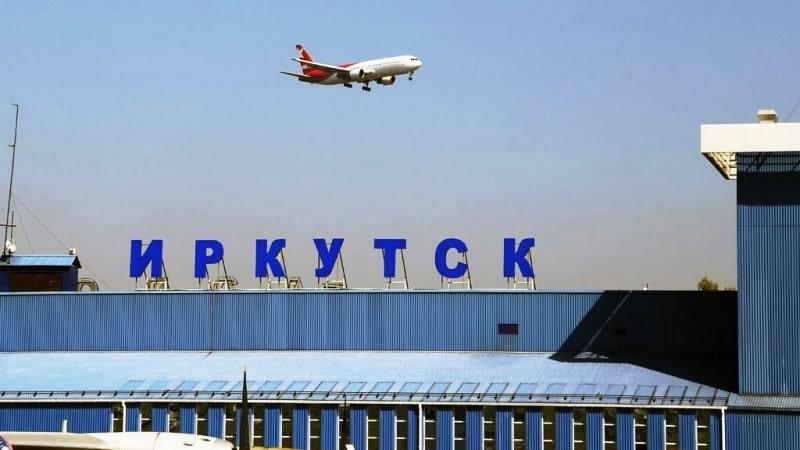 Международный аэропорт Иркутск федерального назначения
