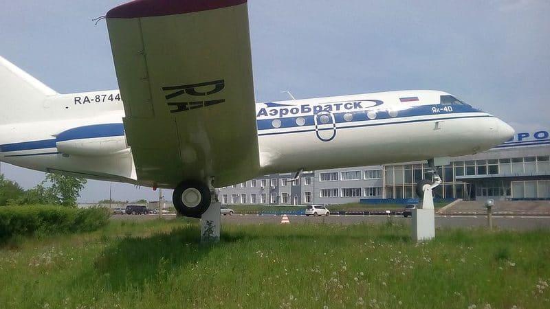 Международный аэропорт Братск на северо-западе Иркутской области