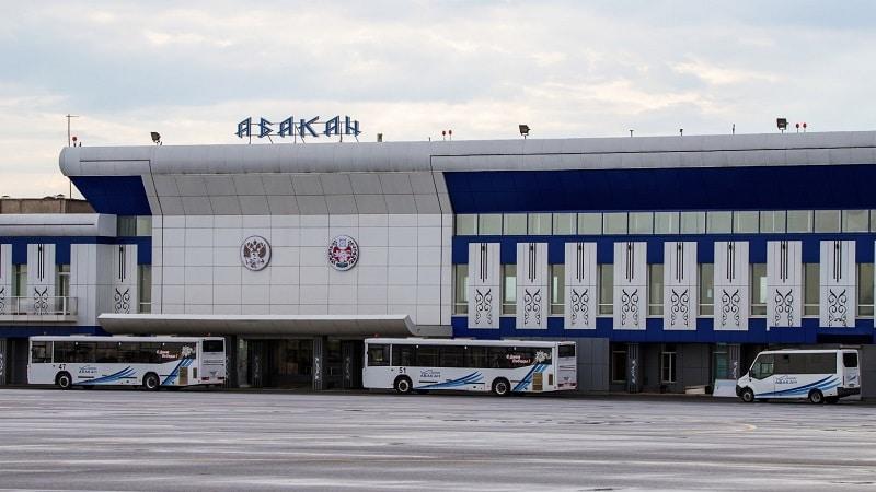 Гражданский международный аэропорт Абакан федерального назначения