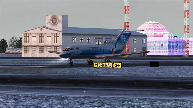 Гражданский международный аэропорт Салехард