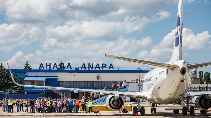 Международный аэропорт Анапа (Витязево) федерального значения