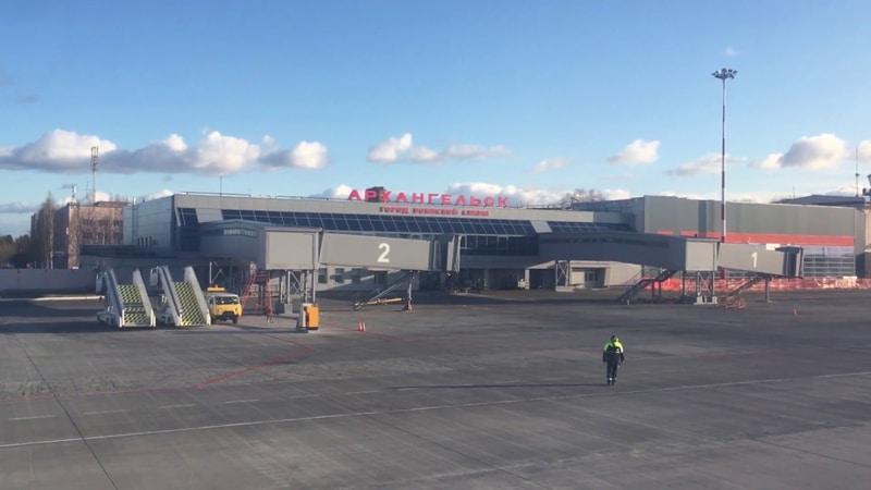 Международный аэропорт Архангельск (Талаги)
