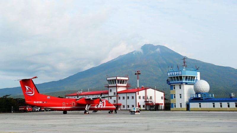 Курильский международный аэропорт Итуруп (Ясный)