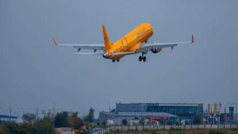 Международный аэропорт Саратов Центральный
