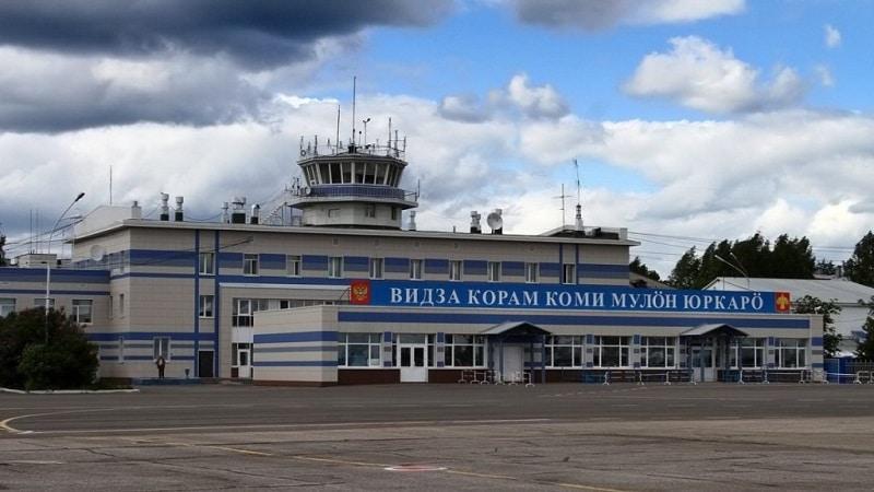 Международный аэропорт Сыктывкар в одноименной столице Республики Коми