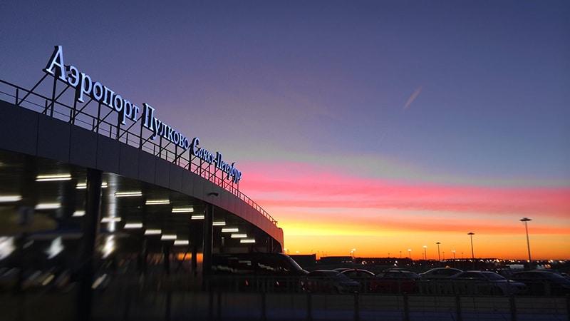 Переименование аэропортов России: какой воздушный причал получил получил имя Федора Достоевского