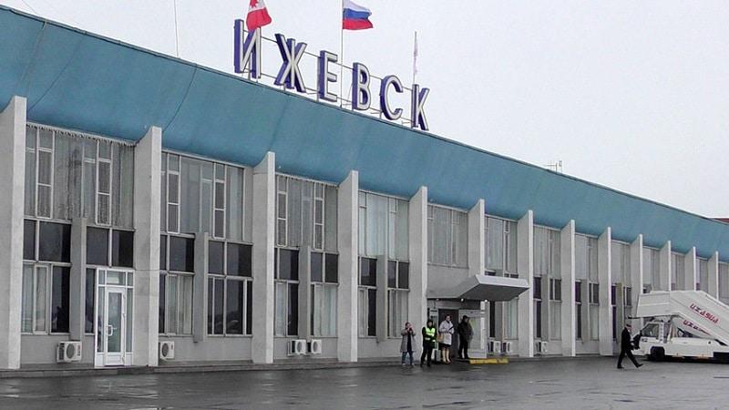Удмуртский аэропорт Ижевск федерального значения
