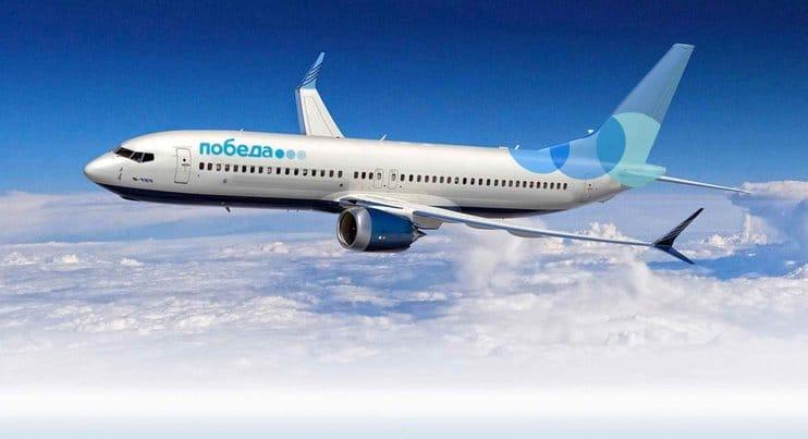 Бюджетные авиакомпании лоукостеры, летающие из Москвы