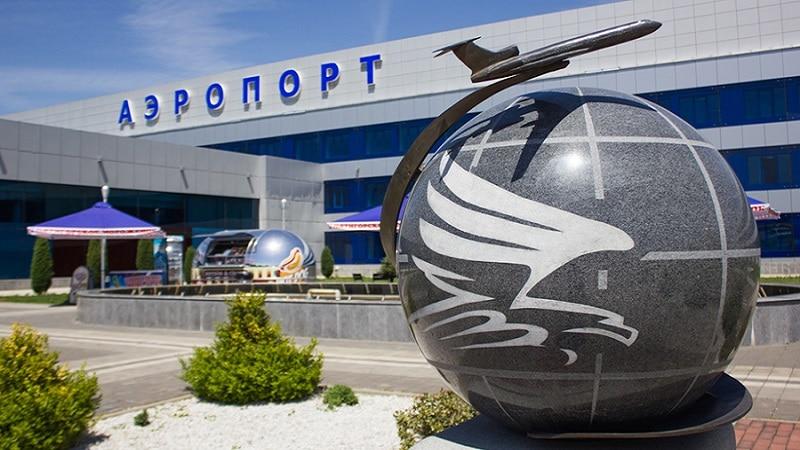 """Международный аэропорт """"Минеральные Воды"""" федерального значения"""