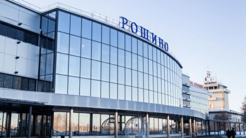Международный аэропорт Рощино (Тюмень)