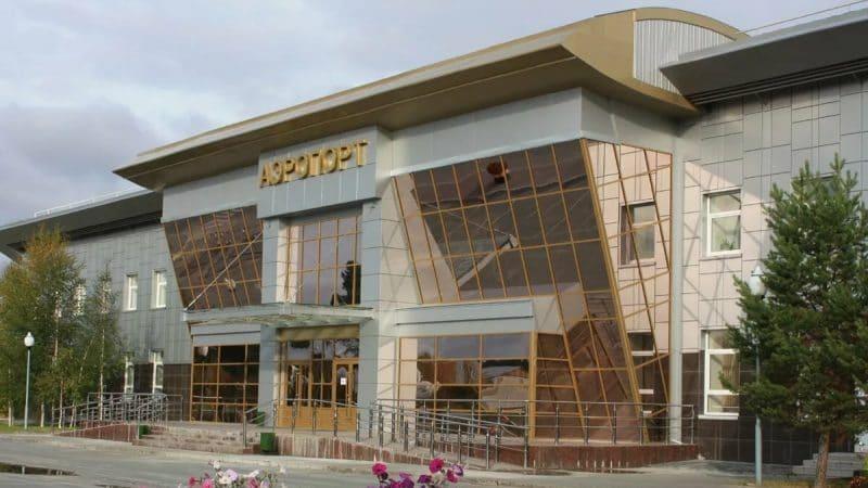 Региональный аэропорт Белоярский Ханты-Мансийского автономного округа