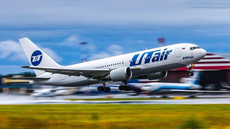 Всё, что вы хотели знать о справочной горячей линии авиакомпании Ютэйр (Utair)