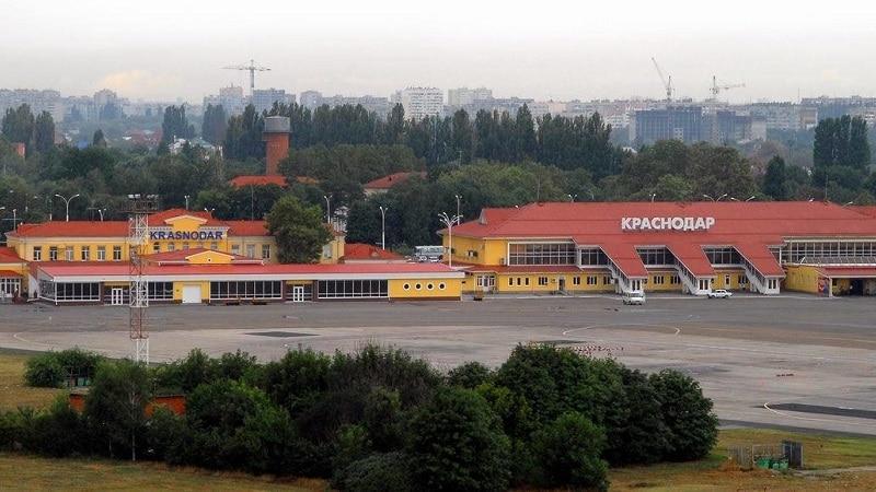 Международный аэропорт Краснодар (Пашковский)