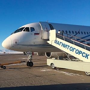 Международный аэропорт Магнитогорск федерального значения