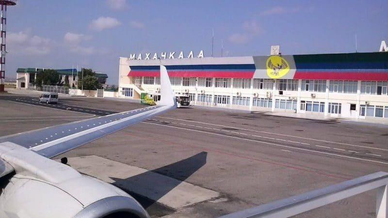 Международный аэропорт Уйташ (Махачкала, Дагестан)